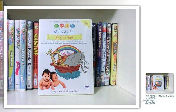 *【兒童聖經故事DVD】小pen*Baby 聖經故事~~ Noah's Ark