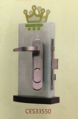 現貨【susumy】GOLDEN KING 金冠牌 CES33550 (砂面) 內轉式水平連體鎖 大門鎖 防盜鎖 玄關鎖