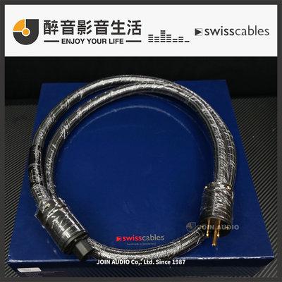 【醉音影音生活】瑞士 Swiss Cable Reference (1m~1.75m) 電源線.瑞士原裝進口.台灣公司貨