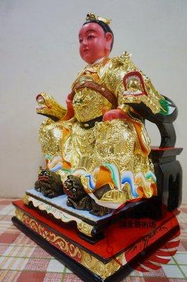 中壇元帥  太子爺 坐身太子 神尊 1尺3 樟木手工雕刻 安正94金箔