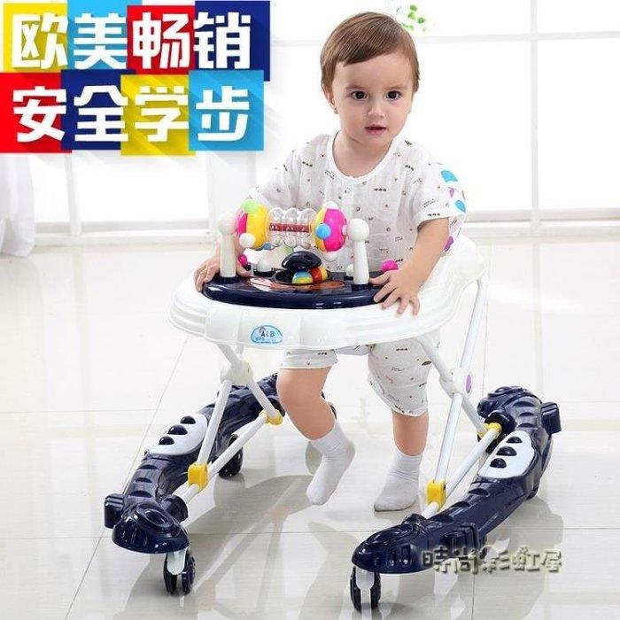 嬰幼兒童學步車6/7-18個月寶寶助步車防側翻多功能學行車帶音樂igo