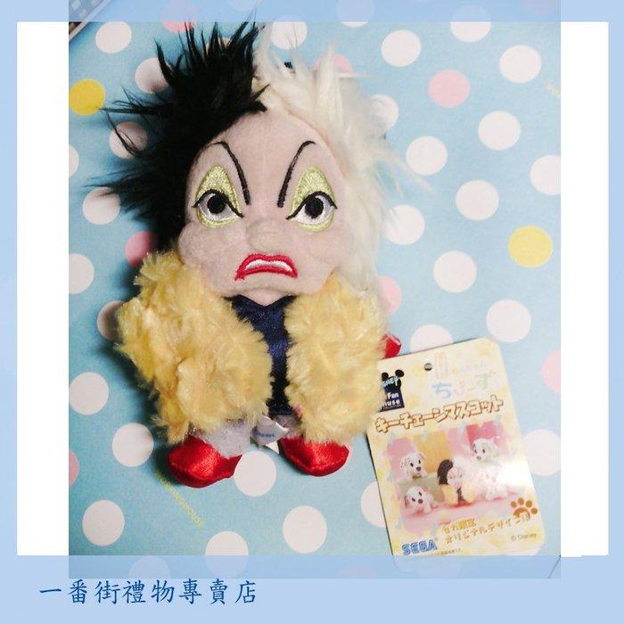 一番街禮物專賣店*日本迪士尼帶回*101忠狗~壞女人~單件價~~經典禮物!!