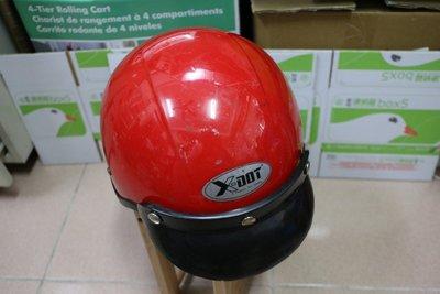 【一元起標 標多少就多少】來自馬來西亞的 安全帽 半頂式/瓜皮帽