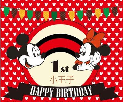 米奇米妮 生日慶生海報 主題派對海報訂制 寶寶慶生周歲滿月 大背景裝飾 120*100
