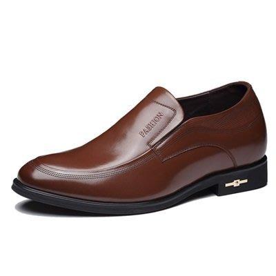 增高 鞋 真皮 皮鞋(零碼賠售出清、恕不退換)-商務時尚精選舒適男鞋子73pd28[獨家進口][米蘭精品]