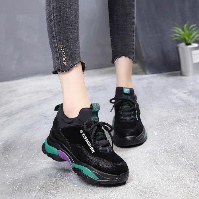 老爹鞋女冬季新款韓版加絨運動鞋百搭原宿厚底內增高女鞋棉鞋