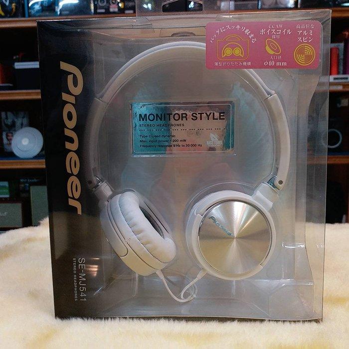 限量一支 視聽影訊 Pioneer 先鋒 SE-MJ541 摺疊重低音耳機 先鋒公司貨 TAD400 PLATTAN
