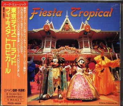 K - Tokyo Disneyland 東京ディズニーランド~フィエスタ・トロピカール - 日版 OST OBI
