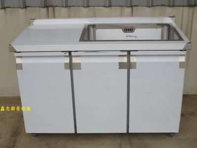 鑫忠廚房設備-餐飲設備:分件式流理台系列手工厚料120cm不銹鋼水槽平台櫥櫃 賣場有:工作台-水槽-爐台