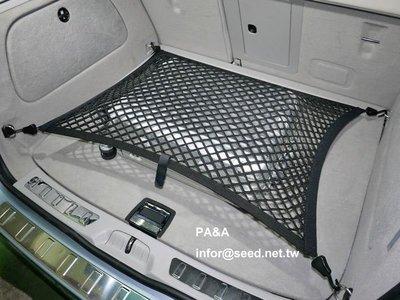 PA&A cargo net URBAN+ 都會進階版 後行李廂固定網 後車廂置物網 FORD 專用