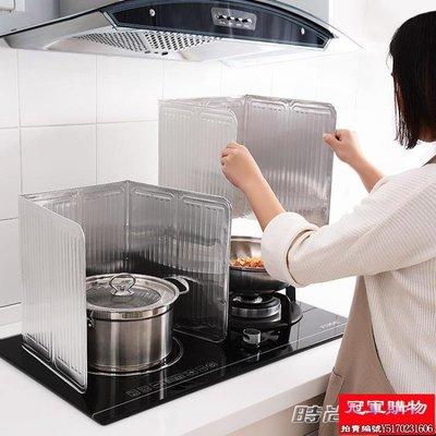 廚房擋油板隔油鋁箔煤氣灶臺炒菜防油濺防...