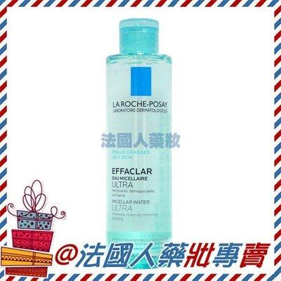 @法國人 La Roche-Posay理膚寶水 清爽控油卸妝潔膚水200ml  油性/混合肌 (當天出貨)