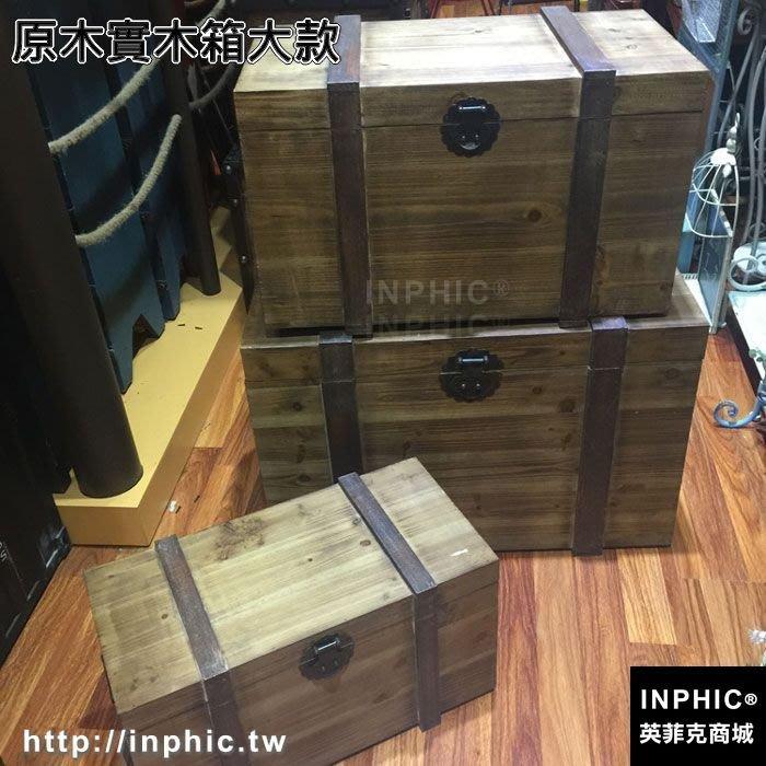 INPHIC-70cm 特大復古實木箱收納箱創意箱子茶几收納整理箱帶鎖原木箱子-原木實木箱大款_S2787C