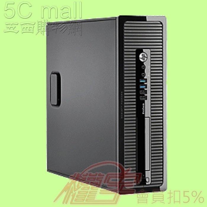 5Cgo【權宇】HP M2M98PA 400G2 SFF/i3-4160/4G/500G/D燒/win8pro降7 含稅