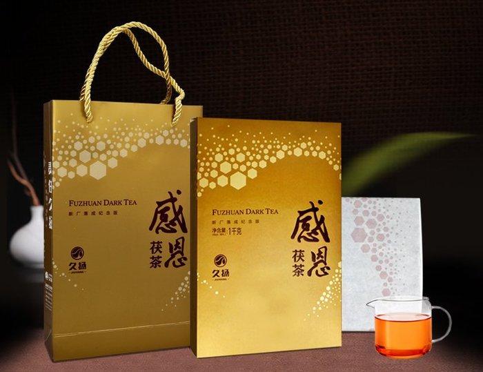 牛助坊~2014 久揚茶廠 感恩茯茶 手築茯磚 新廠建廠紀念版 1kg