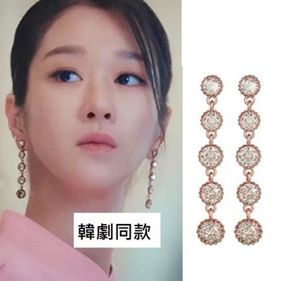 預購-韓劇同款雖然是精神病但沒關係徐睿知同款耳環高文英個性法式長耳飾女
