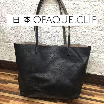 余小婷の店-日本OPAQUE.CLIPショッピングバッグ單肩包 購物袋(現貨賠售出清)