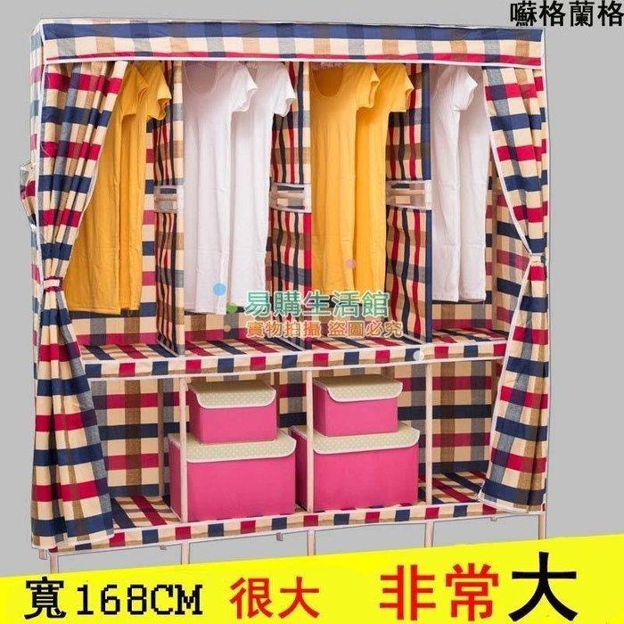 特大號宜家收納加固韓式簡易衣櫃布藝實木組裝組合折疊木質掛衣櫥 家具 收納櫃