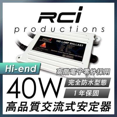 RC HID大燈 40W安定器 SUZUKI JIMMY SWIFT SX4 GRAND VITARA 86 AERO
