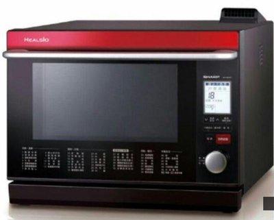 展示品 SHARP AX-WP5T水波爐 AX-MX3TMRONBK5000T NN-BS1000 AX-XP4T