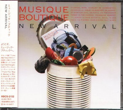 K - Musique Boutique: New Arrival - 日版 - NEW Velvet99