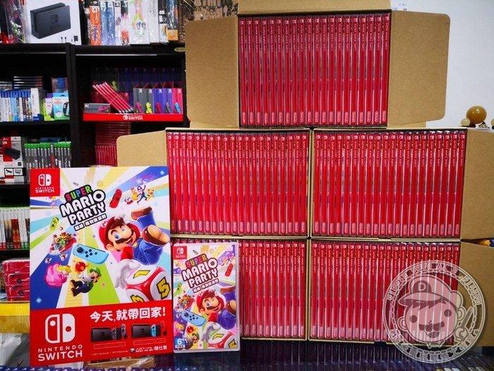 全新 NS Switch 原版遊戲, 超級瑪利歐派對 中文版, 多人遊玩歡樂片, 無贈品
