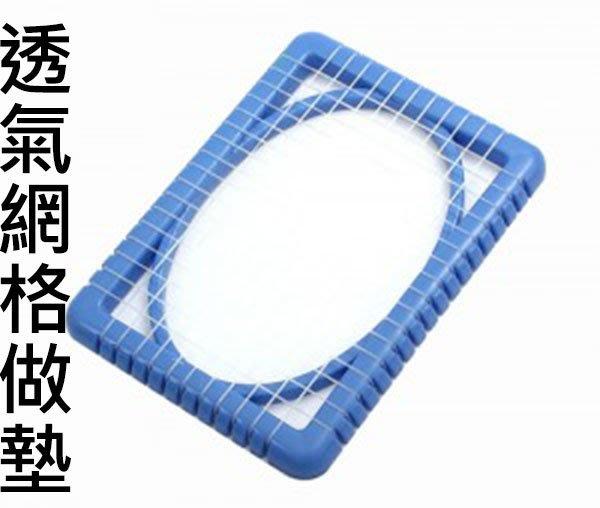 散熱坐墊  透氣網格坐墊   我們的創意生活館 【3A027】
