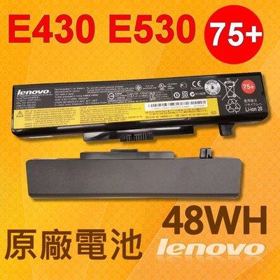 聯想 LENOVO E530 原廠電池 E531 E531C  E535  E540 E540C  E545