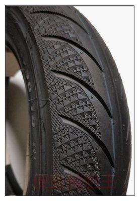 便宜輪胎王 全新瑪吉斯 MA3D 120-70-12 MAXXIS鑽石胎