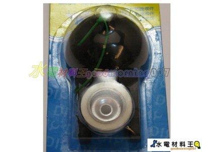 ☆水電材料王☆台製可用於和成HCG 單體止水皮 單體落水皮 單體馬桶C4232 C4230 C300 C3340 適用