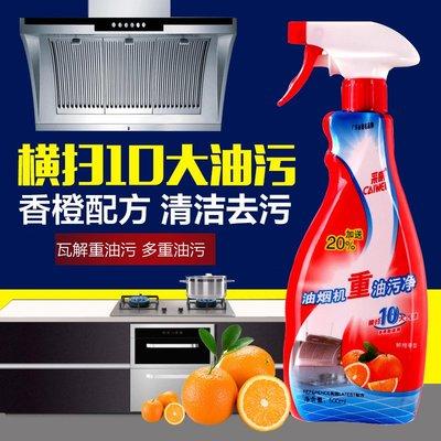 預售款-天然廚房重油污清潔劑 強力去油...