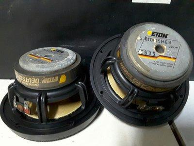 (音之城)ETON 黃色功夫龍蜂巢5吋中音喇叭