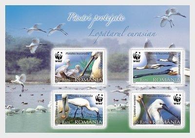 2006羅馬尼亞保護黑面琵鷺小全張