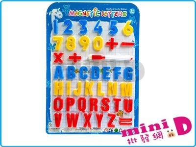 磁性(英文.數字)小白板 白板筆 教學 畫筆 教育 兒童 禮物 文具批發【miniD】[7026120001]