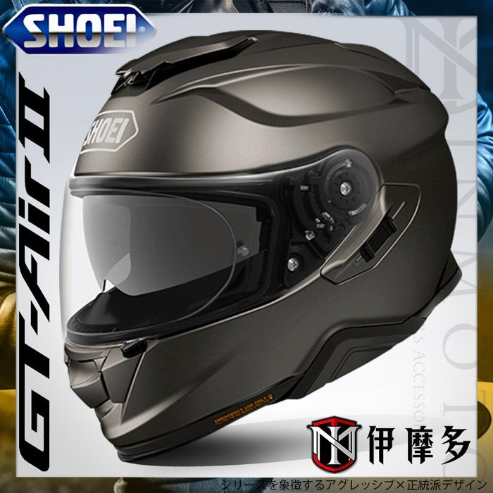 伊摩多※公司貨 日本SHOEI GT-AIR II 2全罩安全帽 加長內墨片 通風透氣 。素色金屬灰
