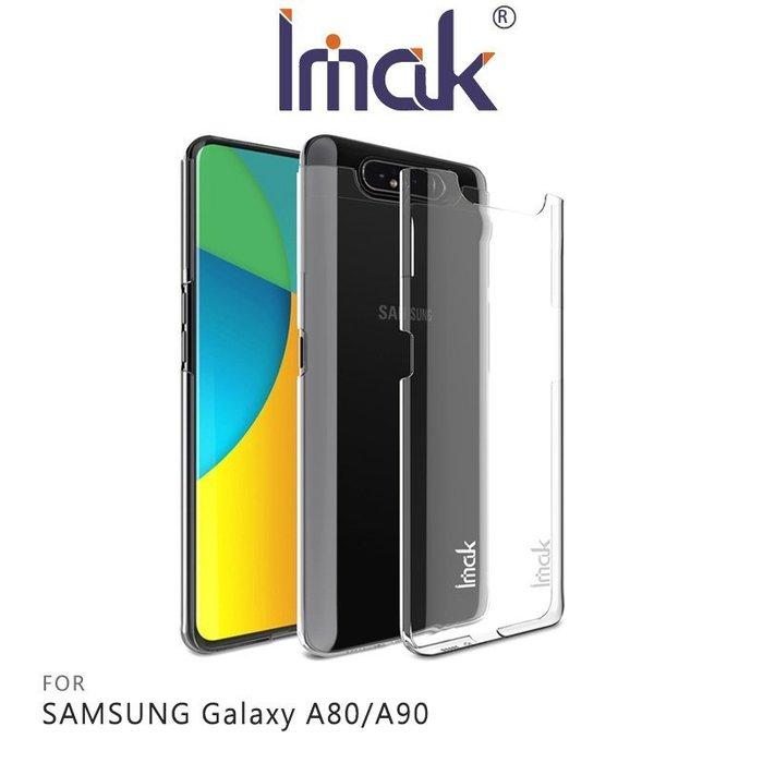 Imak SAMSUNG Galaxy A80/A90 羽翼II水晶保護殼 手機套 手機保護殼【高雄MIKO米可手機館】