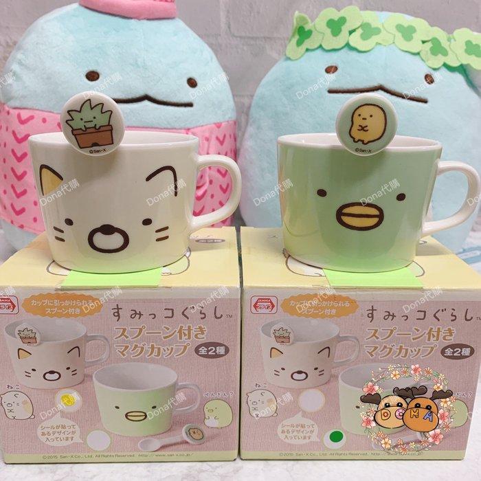 【Dona代購】日本正版 角落生物貓咪企鵝 馬克杯/杯子(附湯匙) B35