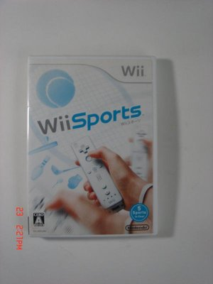Wii Sports 運動