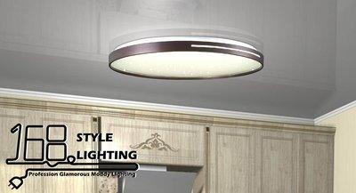 【168 Lighting】星光大道《LED吸頂燈》GE 81177-2