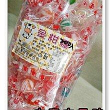 古意古早味 金柑糖 (200粒/罐/玉山) 懷舊零食 三太子最愛 金甘糖 柑仔糖 金甘球 小糖球 糖果