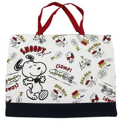 【卡漫迷】 Snoopy 肩背袋 ㊣版 才藝袋 手提袋 購物袋 萬用袋 Peanuts 帆布 肩背包 糊塗塔克 日版