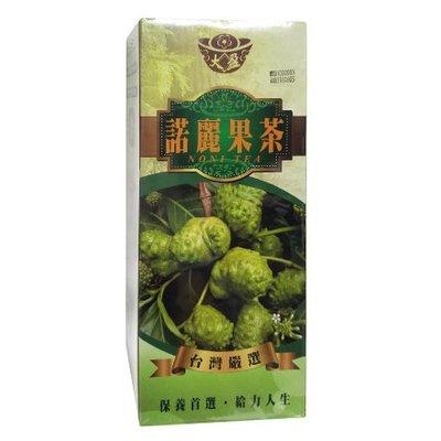 【大盈】諾麗果茶 1200元(60包)大溪地聖果►全天然 獲全國優良產品金質獎