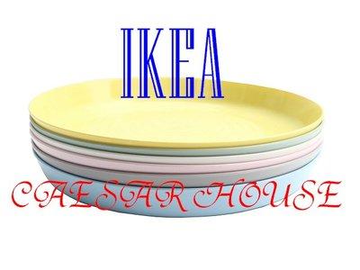 ╭☆凱薩小舖☆╮【IKEA】KALAS 兒童安全餐具 彩色塑膠盤 6件組(消費滿300元.滿6件免運費) 台中市