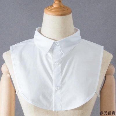 襯衫背心假領子 假衣領 花邊衣領童款純色襯衣領裝飾假領子女襯衫領百搭童款假領假衣領