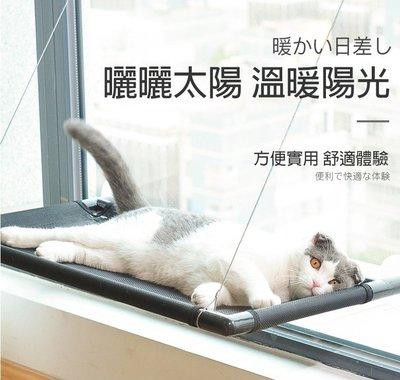 【Love Shop】貓吊床掛式窗臺貓窩曬太陽可拆卸吸盤式貓咪吊床寵物用品夏季貓窩