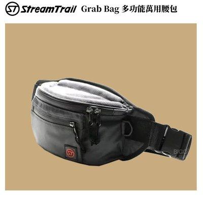 【2020新款】Stream Trail Grab Bag 多功能萬用腰包  防潑水 戶外休閒 出遊 防滑包
