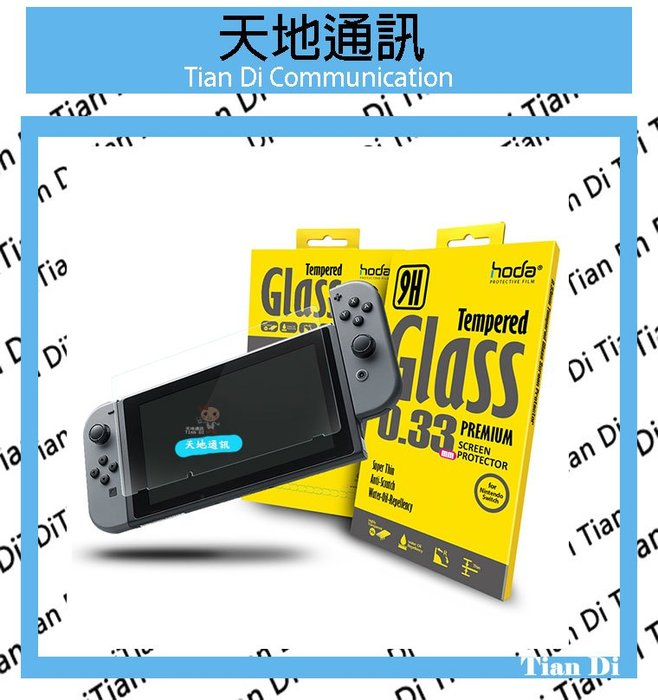 台中天地通訊《美村店》【贈吊繩】HODA 任天堂 Switch 2.5D高透光9H鋼化玻璃保護貼(半版) 全新噴淚供應~