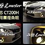 JK極光HID 霧燈魚眼Prius豐田RAV4 Yaris Ca...