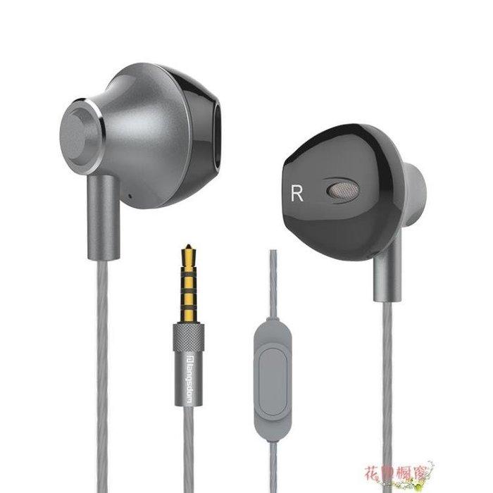 F9耳機入耳式重低音炮K歌手機耳塞男女生電腦蘋果安卓通用