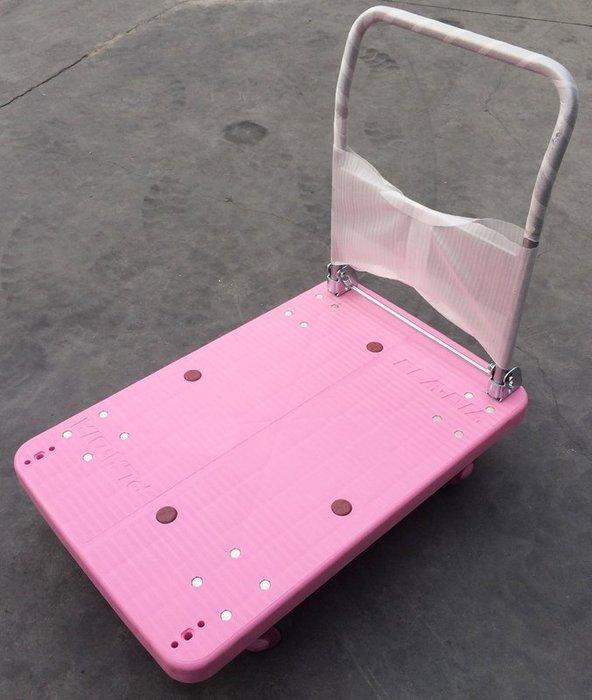 #13 粉紅 日本KANATSU超靜音手推車PLA300-DX,91*60cm載重300公斤,4輪省力塑鋼平板車拖車搬家